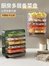 廚房置物架 廚房神器備菜置物架壁掛式免打孔配菜盤多層火鍋盤托盤多功能