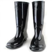 長筒雨靴-風靡防滑精選防水男女雨鞋2款5s23[時尚巴黎]