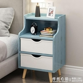 簡約現代床頭櫃置物架簡易儲物櫃床邊小櫃子多功能臥室床頭收納櫃 怦然心動