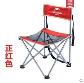 戶外折疊凳椅超輕便攜折疊凳靠背釣魚椅子igo爾碩數位3c