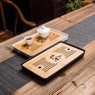 功夫茶具茶盤家用簡約圓形長方形日式竹制儲水便攜式瀝水茶台托盤【快速出貨】生活館