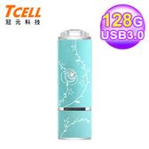 【TCELL 冠元】USB3.0 128GB 絢麗粉彩隨身碟-蒂芬妮藍