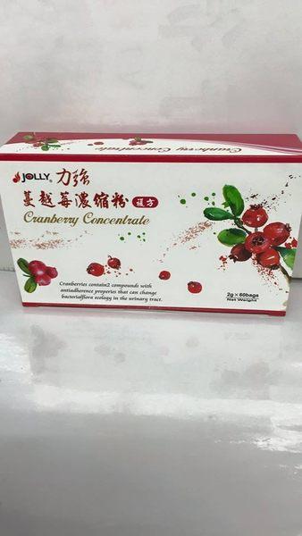 力強蔓越莓濃縮粉 2g*60包(盒)*6盒