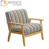 Bernice-布里德實木沙發單人椅/單人座