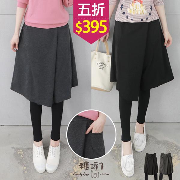 【五折價$395】糖罐子褲裙式雙口袋假兩件後縮腰內搭褲→預購【DD1942】
