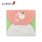 【池上鄉農會】池上糙米杏仁餅220g/盒...