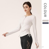 緊身運動上衣女長袖T恤拉鏈透氣跑步速干衣網紅瑜伽服顯瘦 【快速出貨】