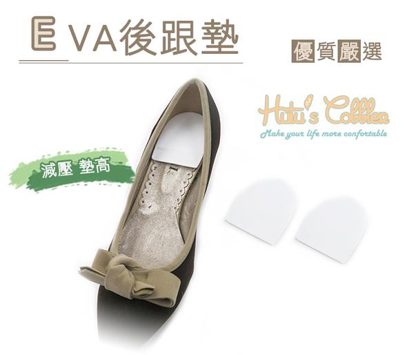 糊塗鞋匠 優質鞋材 E25 EVA後跟墊 台灣製造 3mm厚 減壓 墊高