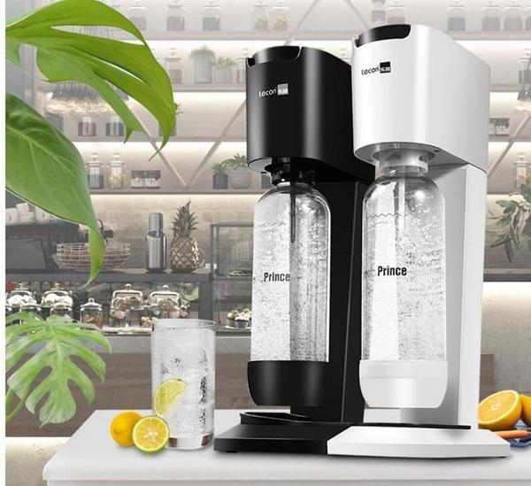 樂創自製蘇打水氣泡水機家用汽水冷飲料氣泡機奶茶店設備商用    蘑菇街小屋 ATF