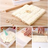 牛軋糖切割硅膠方形模具4件套巧克力不粘墊多用方盤烘焙套裝HD【新店開張8折促銷】