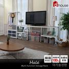收納櫃 置物架 層架  Hale多功能角鋼收納架(超值組) 【DD House】