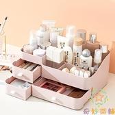 家用雜物整理置物架化妝品收納盒桌面梳妝臺【奇妙商鋪】