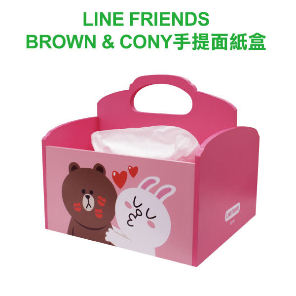 LINE FRIENDS 熊大&兔兔 木製手提面紙盒/收納盒/情侶/台灣製/LAIBAO蕾寶生活廣場