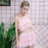 夏裝軟妹日繫可愛少女荷葉邊小胸分體裙式泳裝學生保守泳衣兩件套『夢娜麗莎精品館』