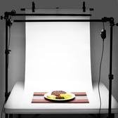 Deep小型柔光led攝影燈箱攝影棚套裝產品拍攝拍照道具補光燈 NMS 全館免運