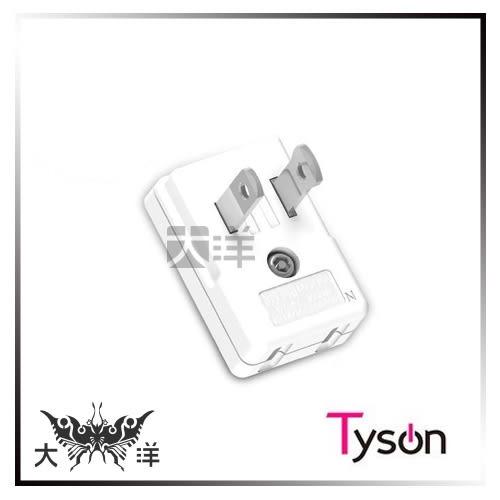 ◤大洋國際電子◢ 太順電業 TS-001A 縱向平貼式安全轉接插頭 轉接插頭 插座 2孔插座