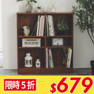 ★櫃內隔板空間可隨意調整  ★開放式書櫃,輕鬆收納、取物方便  ★簡約風格適合各種居家搭配