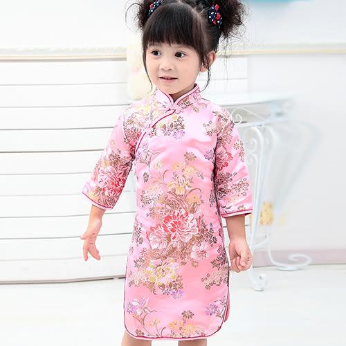 中國風錦緞旗袍-牡丹粉 兒童旗袍 新年 喜宴 宴會 花童