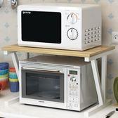 微波爐架簡約雙層置物架子2層收納架烤箱儲物簡易落地架廚房用品wy【七夕節好康搶購】