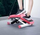 踏步機 女家用靜音減肥神器原地登山腳踏機...