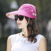 太陽帽 防曬遮陽帽子女士出游百搭可折疊太陽帽夏季戶外騎行防紫外線遮臉