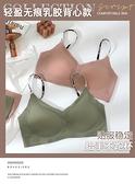 乳膠無痕內衣女無鋼圈小胸聚攏收副乳防下垂運動美背心式少女文胸 優拓
