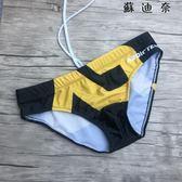 男士泳褲 三角泳褲男 泳裝 游泳褲 泳衣-蘇迪奈