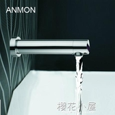入牆式全自動感應水��頭 感應龍頭 感應洗手器QM『櫻花小屋』