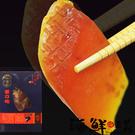 傳鮮烏魚子一口吃(條狀) 禮盒(120g...