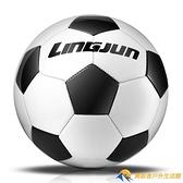 3號4號5號學校訓練中考足球兒童小學生耐磨成人比賽幼兒園【勇敢者】