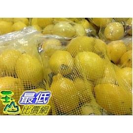 [COSCO代購] 進口加州黃檸檬SUNKIST YELLOW LEMON 2.2公斤 _C83345