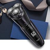 剃鬚刀全身水洗智慧男士充電式電動刮胡刀胡須刀 法布蕾輕時尚