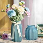 歐式玻璃花瓶透明磨砂插花瓶客廳小清新