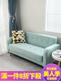 雙人沙發小戶型臥室房間客廳網紅租房兩人現代簡約小型三人位沙發JY-『美人季』