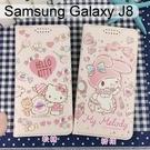 三麗鷗彩繪皮套 Samsung Galaxy J8 (6吋) Hello Kitty 美樂蒂【正版】