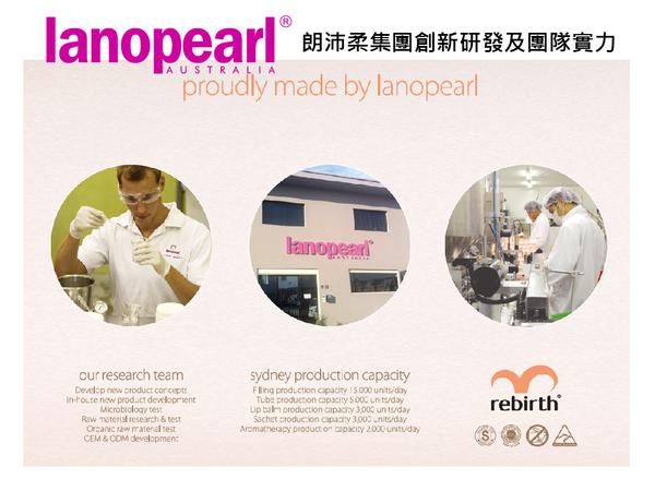 澳洲精選 Lanopearl 經典胎盤素精華液(LB41)