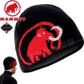Mammut長毛象 1090-01351-00093黑  中性款防風保暖針織帽 快乾機能帽