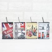 英倫風格煙盒 個性創意保護盒 20支裝整包軟包軟殼套 防壓煙盒套全館超增點限時大放送!