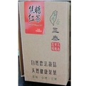 三泰  焦糖紅茶 150g   12盒