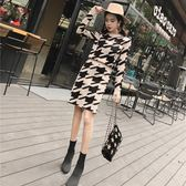 2018秋裝新款韓版氣質圓領千鳥格長袖針織衫 高腰包臀半身裙套裝