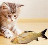 貓玩具魚貓薄荷魚逗貓棒磨牙玩具寵物毛絨 LQ5044『黑色妹妹』