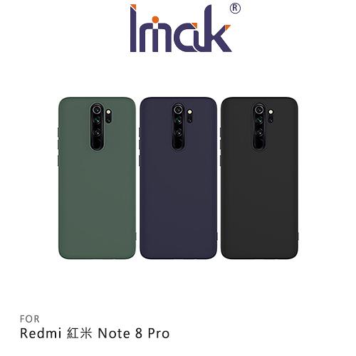 摩比小兔~Imak Redmi 紅米 Note 8 Pro 磨砂軟套 保護殼 手機殼 保護套