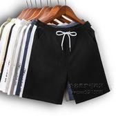 短褲男士夏季休閒五分中褲子外穿潮流七分馬褲運動寬鬆沙灘大褲衩【小艾新品】