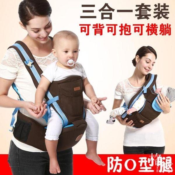 四季款嬰兒背帶腰凳 前抱式坐凳【YD1424】