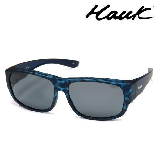 HAWK偏光太陽套鏡(眼鏡族專用)HK1010-63