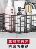 置物架 浴室置物架廁所洗手間洗漱台牆上三角收納洗澡免打孔壁掛式衛生間 宜品居家