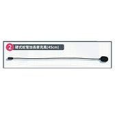 【晉吉國際】HANLIN-BTS5 殼骨傳導 安全帽藍牙耳機 -藍牙5.0 加購(加長45cm蛇管硬線麥克風)