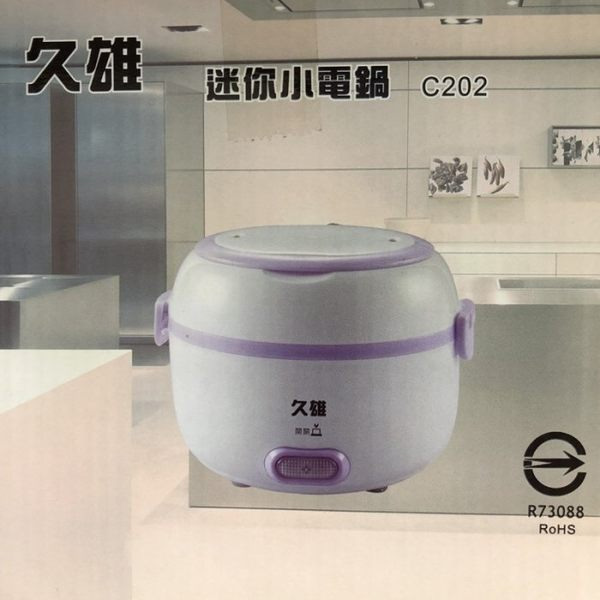 久雄多功能迷你小電鍋 C-202 內鍋採用304不鏽鋼 隨身多功能蒸氣電鍋 另有美食鍋 快煮鍋 大同
