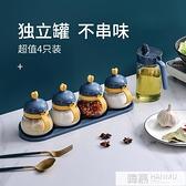 家用調味盒廚房用品可愛卡通玻璃調味罐創意佐料調料罐鹽味精套裝 夏季新品