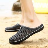 拖鞋夏季韓版潮流男鞋子人字潮拖沙灘洞洞涼鞋包頭潮人防滑涼拖鞋男士